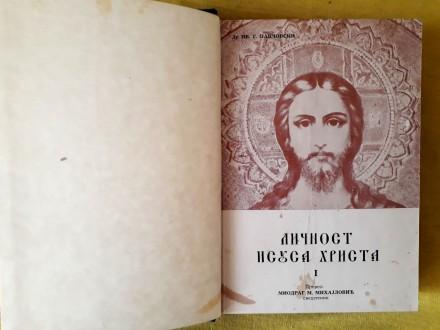 Ličnost Isusa Hrista I - IV ; Pančovski (1967)