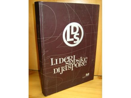 Lideri srpske dijaspore