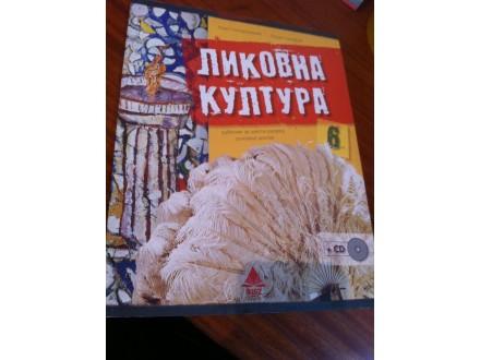 Likovna kultura 6 Gligorijević Aleksić