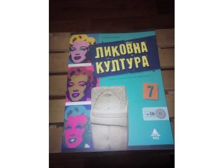 Likovna kultura 7 - Bigz - Jovan Gligorijević