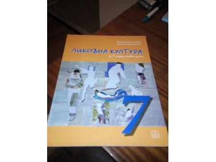 Likovna kultura 7 - Zavod - Milinković Teodorović