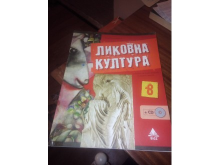 Likovna kultura 8 - Bigz - Jovan Gligorijević