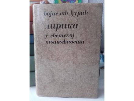 Lirika u svetskoj književnosti - Vojislav Đurić
