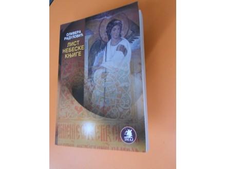 List Nebeske knjige BIBLIJSKI PODTEKST SRP.PROZE 2O.v