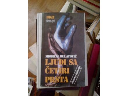 Ljudi sa četiri prsta - Miodrag Bulatović