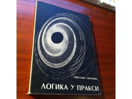 Logika u praksi Svetlana Knjazova