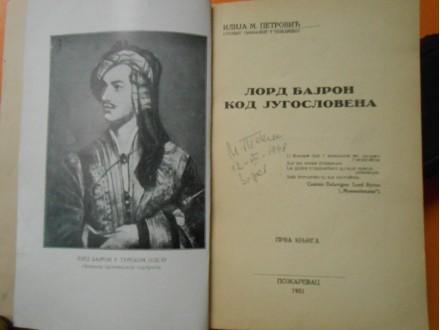Lord Bajron kod Jugoslovena Ilija M.Petrović izd.1931.g
