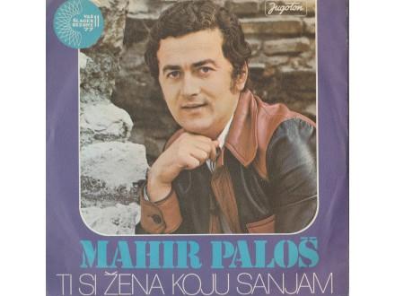 MAHIR PALOŠ - Pesma za dvoje
