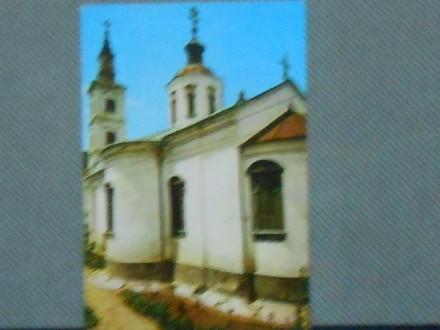 MANASTIR - KRUŠEDOL-(XVI.v)-1970/80 (X-53)