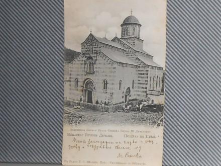 MANASTIR -MONASTERY-VISOKI  DEČANI-PEĆ -1904.g SERBIA