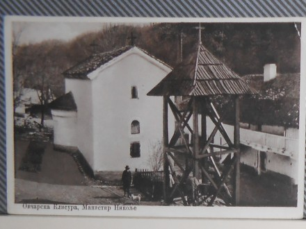 MANASTIR - N I K O LJ E- Ovčarska klisura1920/30 (V-59)