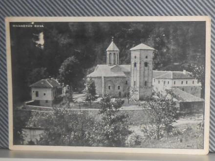 MANASTIR  -  R A Č A-1933        (V-57)