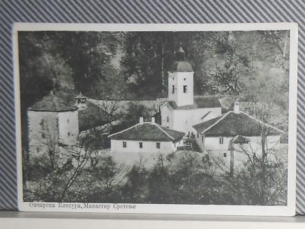 MANASTIR  SRETENJE-Ovčarska klisura1920/30(V-55)