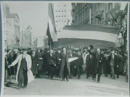 MARTOVSKE DEMONSTRACIJE U BEOGRADU-1941.G. (A-04)
