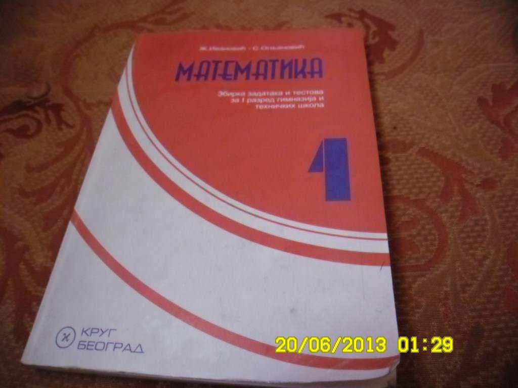 Matematika Z Ivanovic S Ognjanovic Za Srednju Skolu Kupindo