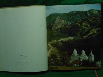MILIŠEVA-MANASTIR-Serbian monasteries-Radojčić