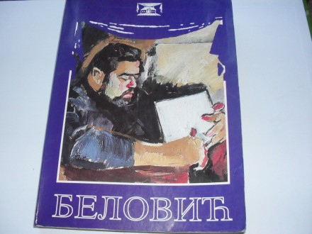 MIROSLAV BELOVIC - Zbornik