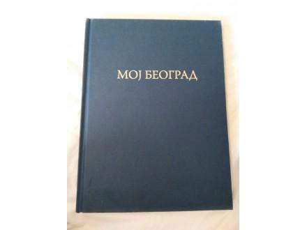MOJ BEOGRAD-NOVO-DRAGOLJUB ZAMUROVIC