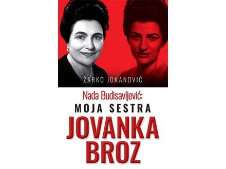 MOJA SESTRA JOVANKA BROZ - Žarko Jokanović