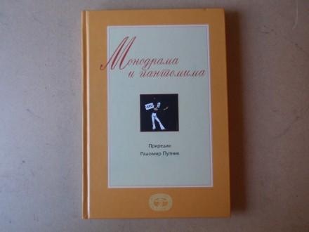 MONODRAMA I PANTOMIMA - priredio Radomir Putnik