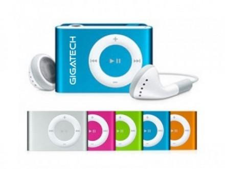 MP3 PLAYER GIGATECH GMP-03 GOLD