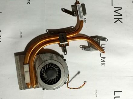 MSI cx500 Kuler