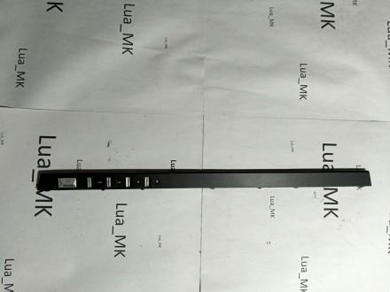 MSI cx500 Maska iznad tastature