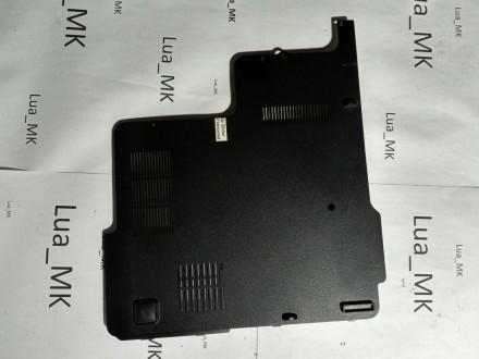 MSI cx500 Poklopac