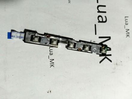 MSI cx500 Power button - Paljenje