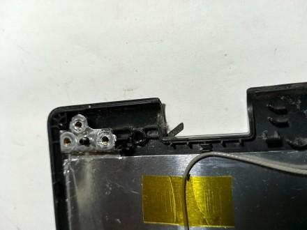 MSI cx500 Zadnja maska ekrana