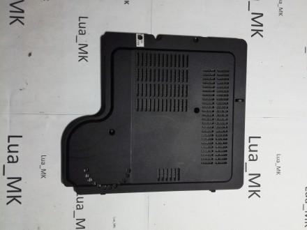 MSI ms-163d Poklopac veliki