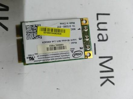 MSI ms-6837d Mrezna kartica - WiFi
