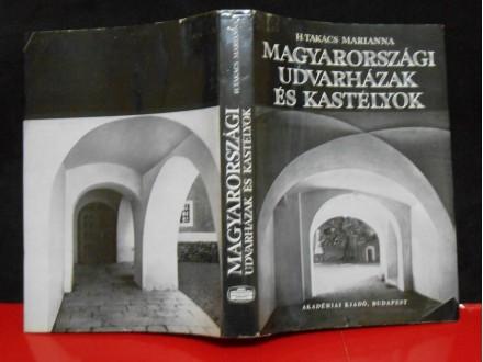 Magyarországi udvarházak és kastélyok XVI-XVII. SZÁZAD