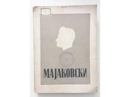 Majakovski - Pjesme