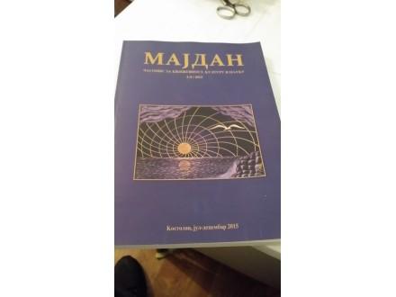 Majdan časopis za književnost, kulturu i nauku 3-4/2015