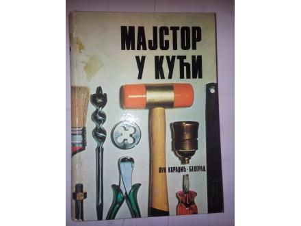 Majstor u kući - Roland Gek