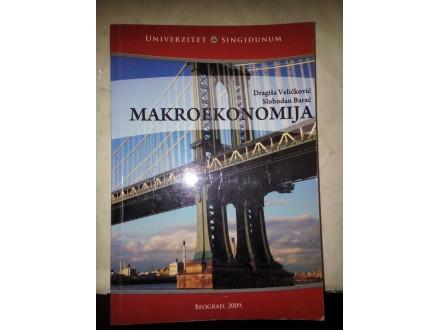 Makroekonomija - Velićković Barać