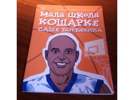 Mala škola košarke Saše Đorđevića Đorđević Paštar