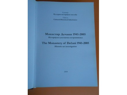 Manastir DEČANI 1941-2005,The Monastery of Dečani 1941-