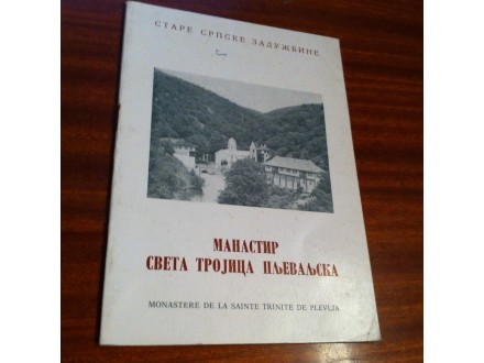 Manastir Sveta Trojica Pljevaljska