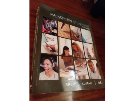 Markentiško istraživanje 9  izdanje Aker Kumar Dej