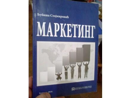 Marketing - Ljubiša Stojmirović