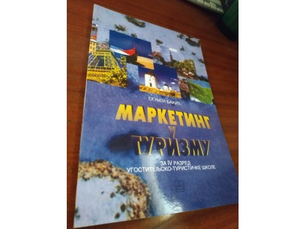 Marketing u turizmu Ognjen Bakić