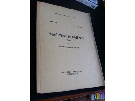 Mašinski elementi I sveska tablice