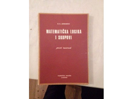 Matematička logika i skupovi - D. A. Avramov