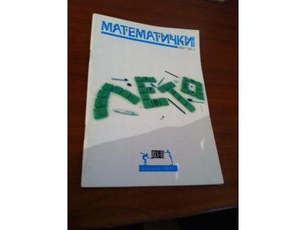 Matematicki list 2006/7 broj 6