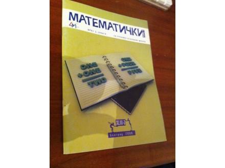 Matematicki list 2008/9 broj 2