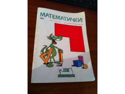Matematički list 2009/10 broj 1