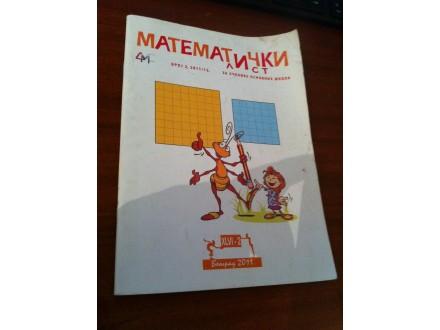 Matematički list 2011/2012 broj 2