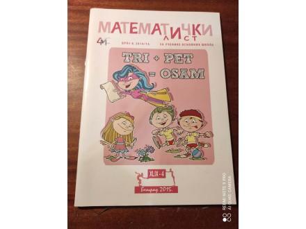 Matematički list 4 2014/2015